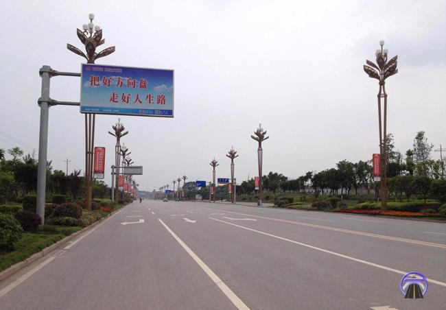 省道304线广安境内段迎宾大道改建工程